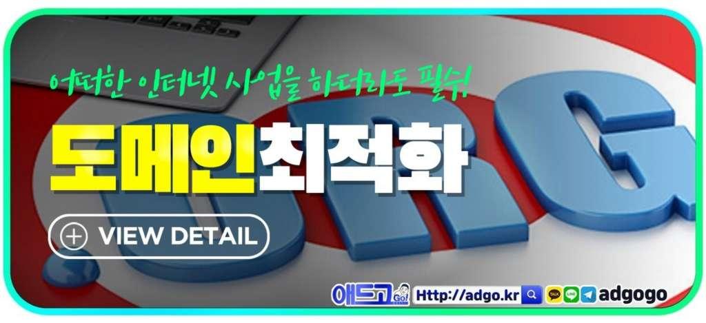 온라인광고마케팅홈페이지제작
