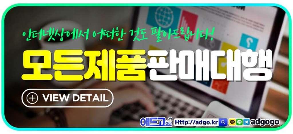 온라인광고마케팅랜딩페이지제작
